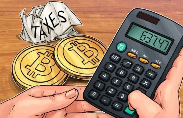 Правительство многих стран задается вопросом налогообложения криптовалют.