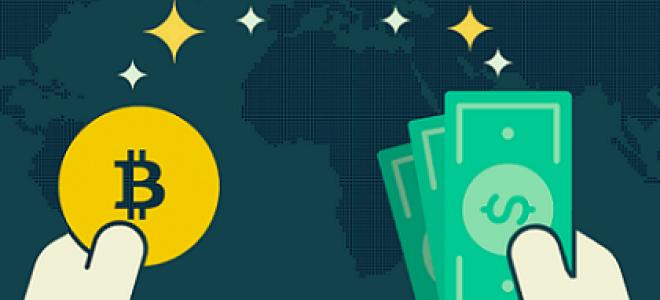 Владельцы криптовалюты сталкиваются со сложностями из-за отсутствия законодательного регулирования сделок с криптовалютой