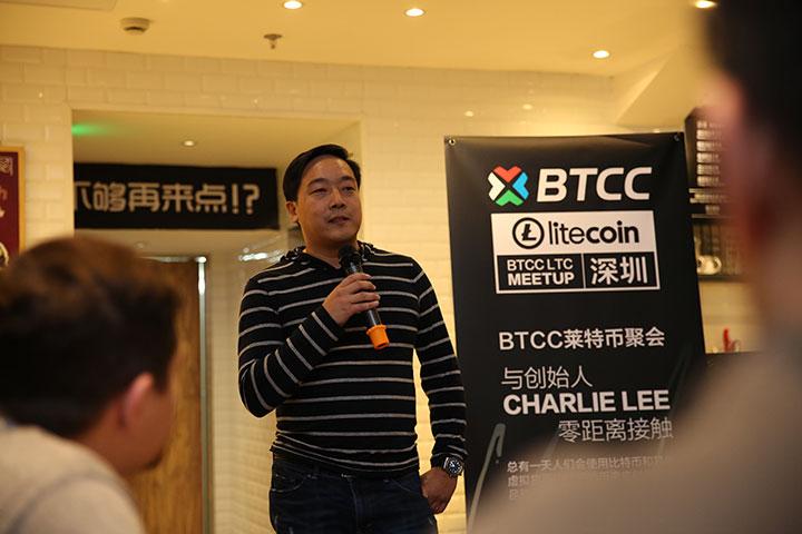 Чарли Ли вспоминает свою работу по созданию лайткоина с большим энтузиазмом