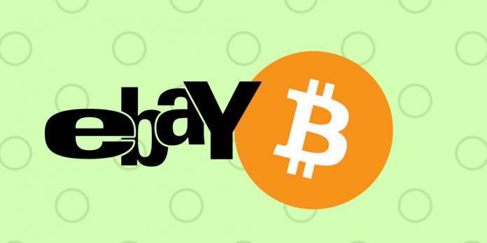 Пользователи Ebay уже несколько лет могут покупать товары за биткоины