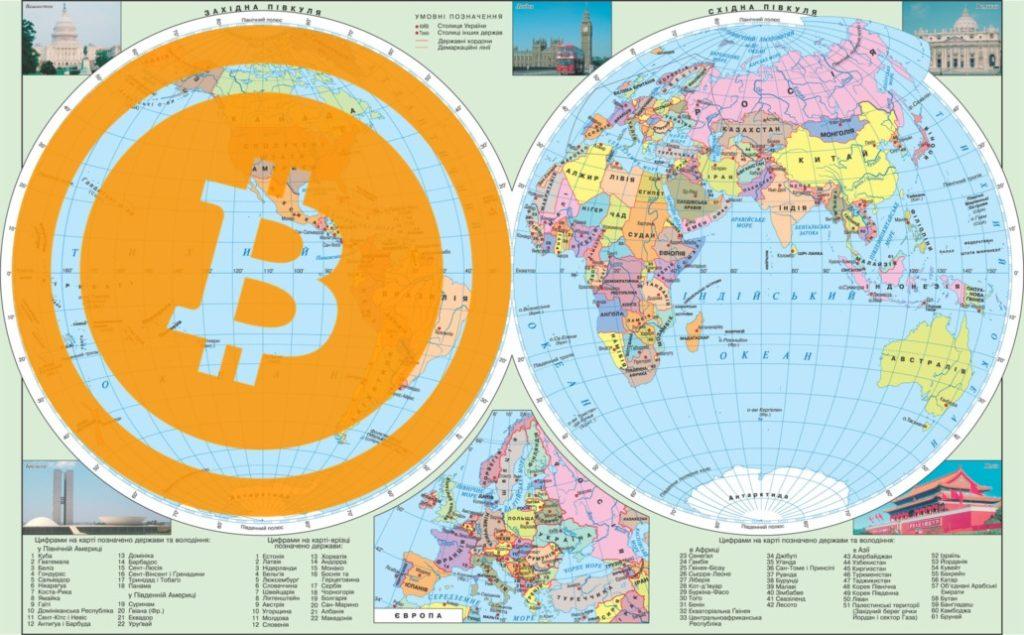 Биткоин - мировая криптовалюта, которая становится все более популярной.