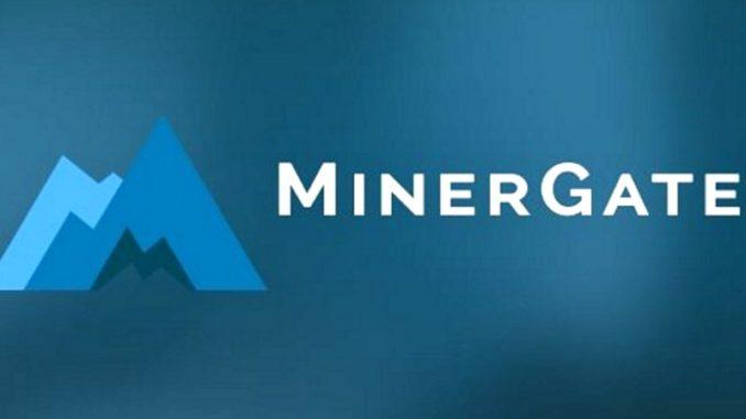 Сервис MinerGate имеет много преимуществ, но есть у него и недостатки.
