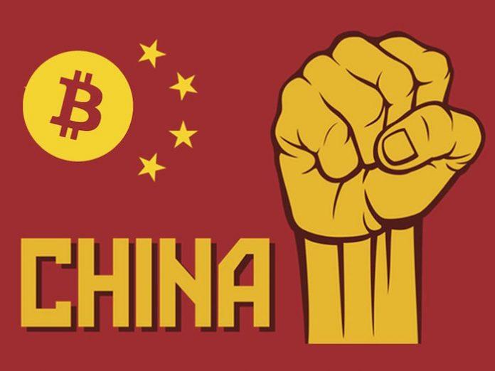 В Китае осуществлять операции с биткоинам могут только физические лица