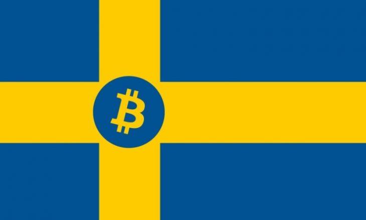 Швеция позитивно относится к блокчейну и использованию криптовалюты