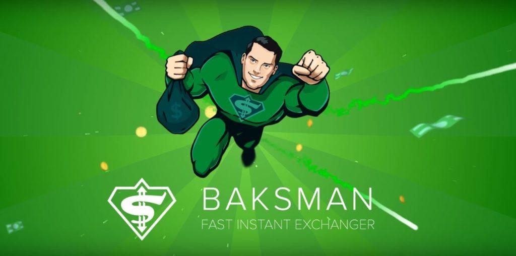 Сервис Баксман имеет понятный интерфейс и хорошие условия обмена криптовалюты
