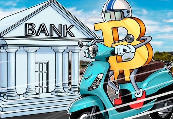 Современные технологии до неузнаваемости изменят облик банков будущего
