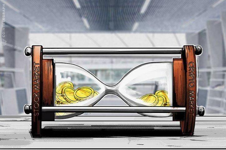 Курс биткоина влияет на стоимость всех остальных цифровых монет.