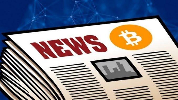 Стоимость криптовалют существенно зависят от новостей. публикуемых в СМИ.