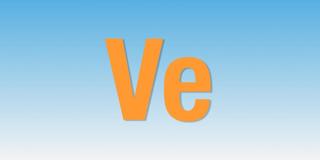 Разработка проекта VERI велась более четырех лет