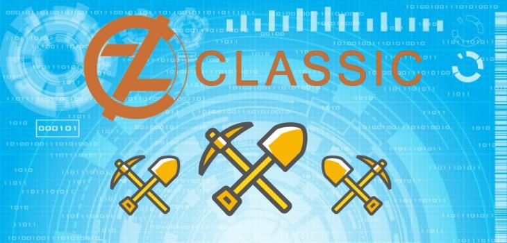 Майнинг Zclassic осуществляется по принципу добычи Zcash