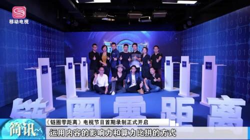 Китайская программа