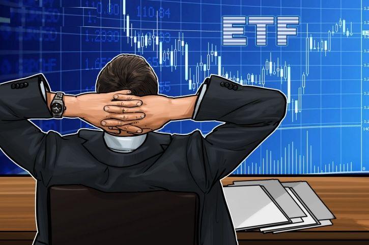 Трейдер ETF