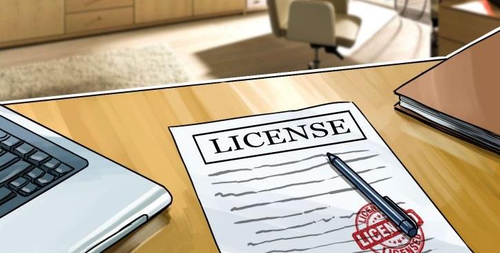 Лицензия SEC