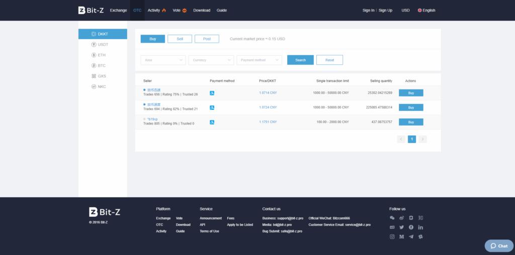 На бирже BitZ есть особый режим трейдинга - ОТС, позволяющий торговать напрямую с другими пользователями.