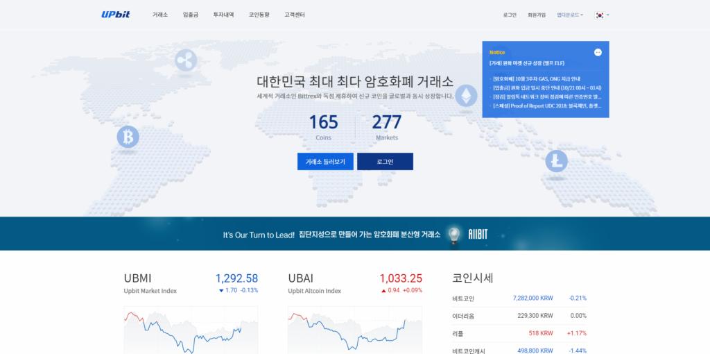 Англоязычный интерфейс Upbit доступен при выборе сверху справа Сингапура вместо Южной Кореи