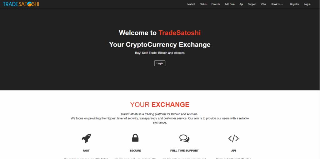 Торговать на бирже TradeSatoshi нетрудно, но нужно зарегистрироваться