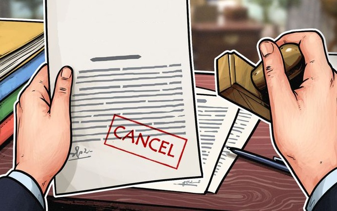 Конец контракта