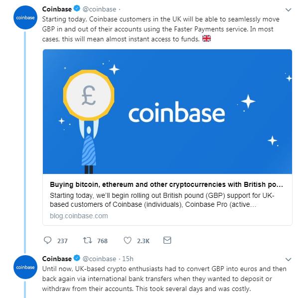 Твитт coinbase