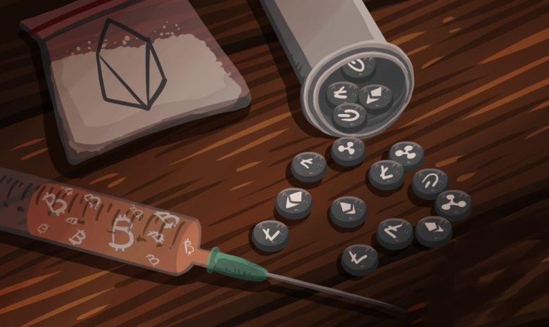 Криптовалюта плагиат