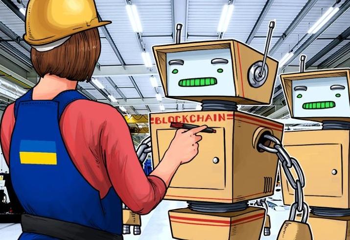 Блокчейн-валюта Е-гривна