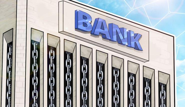 Банк Ближнего Востока NCB