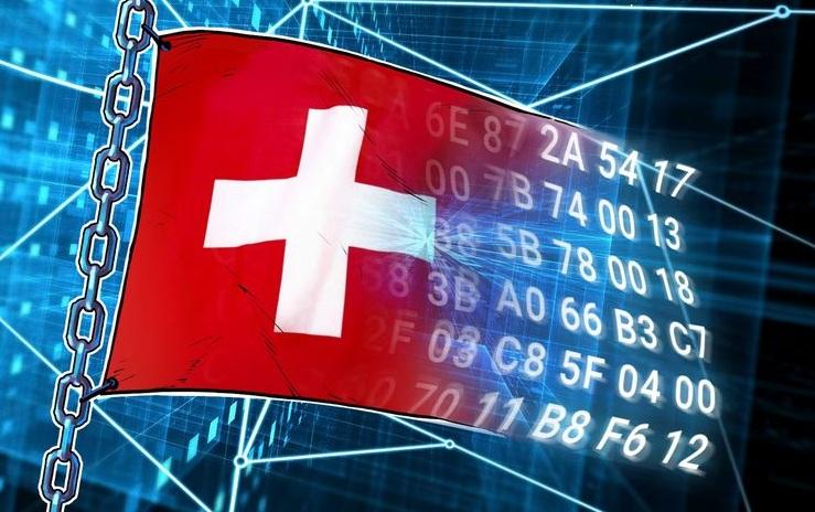 Регулирование криптовалюты в Швейцарии
