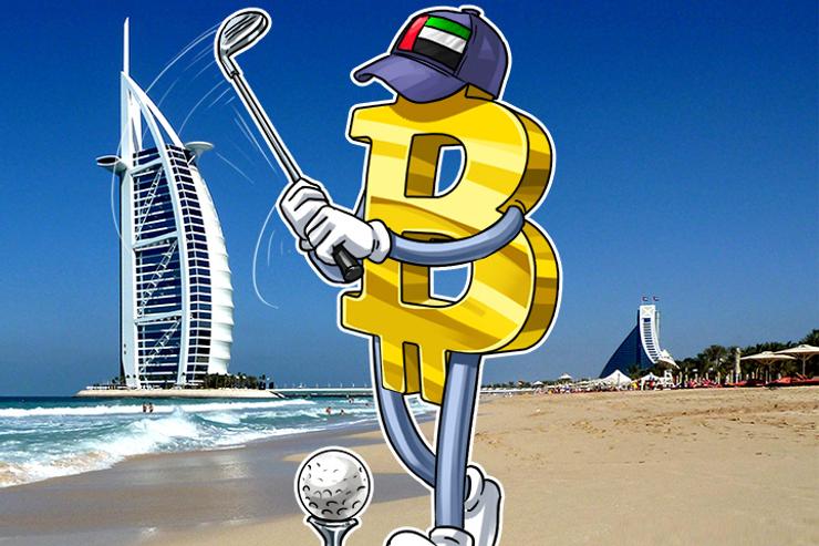 Криптовалюта в ОАЭ
