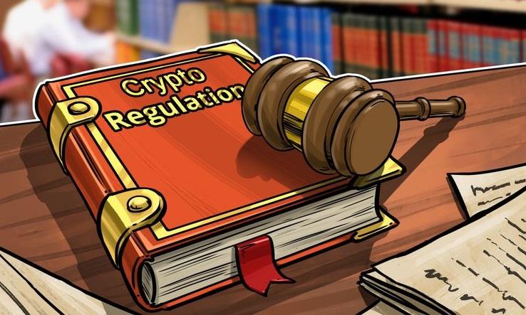 Регулирование рынка