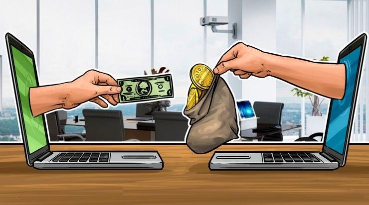 Криптовалюта и фиат