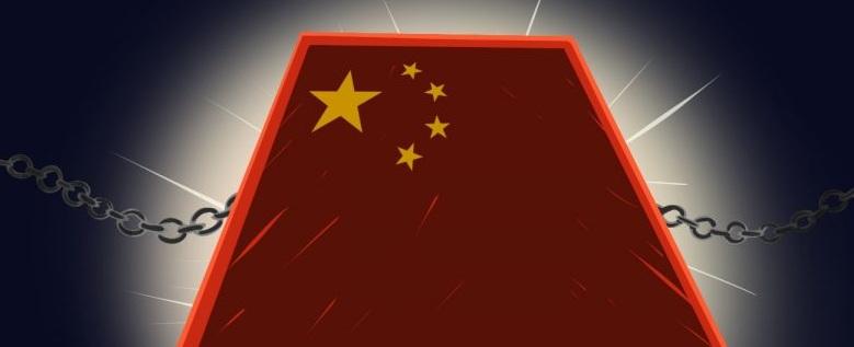 Блокчейн в Китае