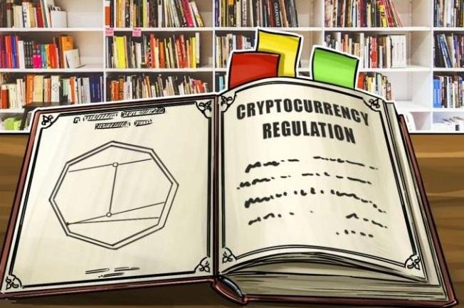 Контроль за оборотом криптовалют