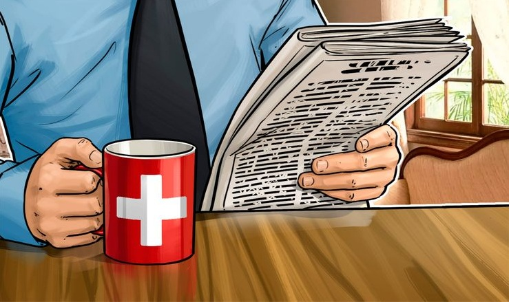Первое ICO Швейцарии