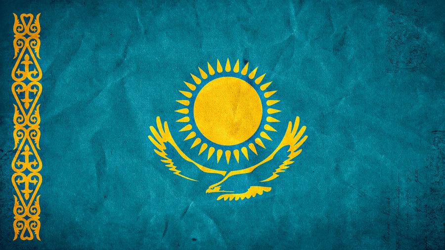 Блокчейн в Казахстане