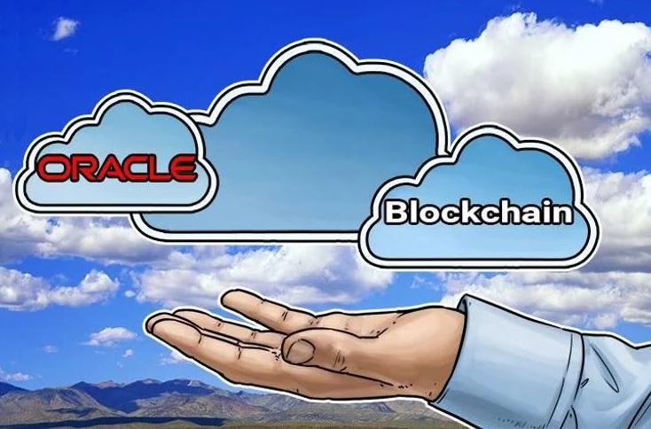 Улучшение логистики при помощи блокчейна
