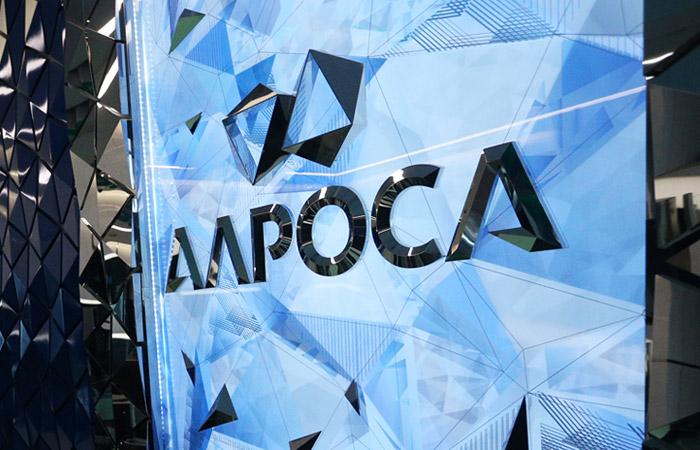 Российская компания «Алроса» будет работать с блокчейном