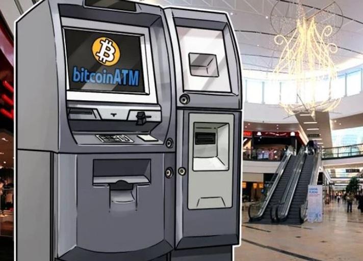 Coinsource получил лицензию на криптовалютные банкоматы