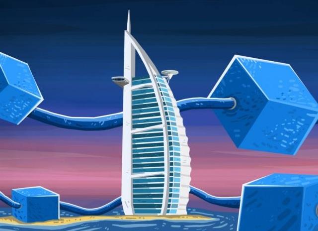 Власти ОАЭ внедряют блокчейн