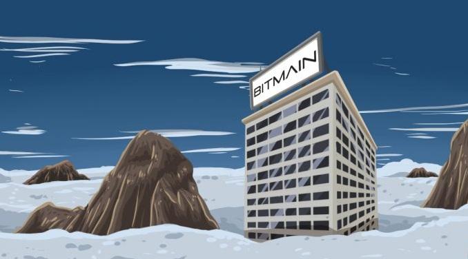 Bitmain сокращает штат работников