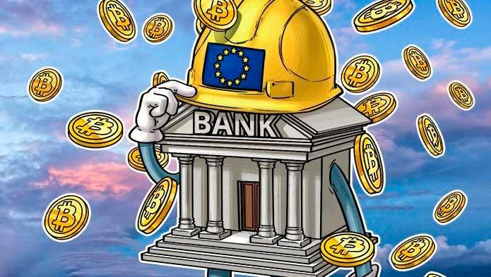 Криптобанк Германии