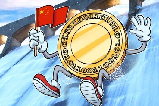 Майнинг монет выгоднее всего в России