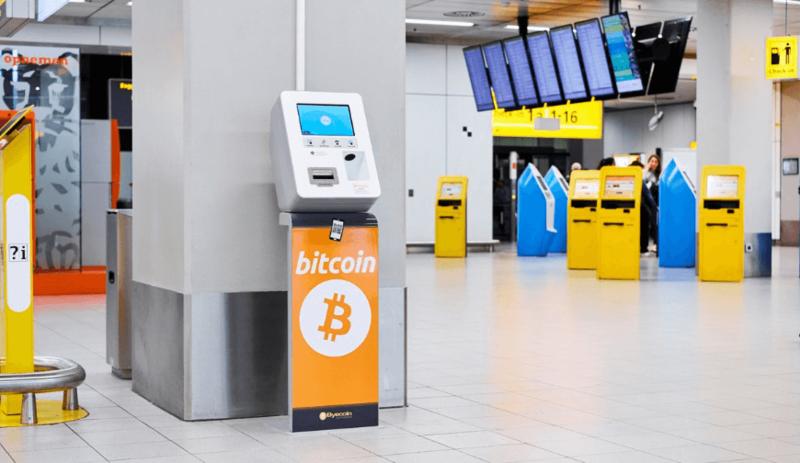 Внешний вид ВТС-банкомата