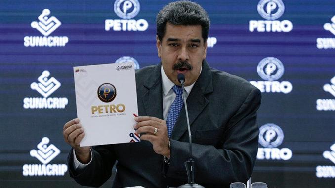 Мадуро повысил цену национального Petro