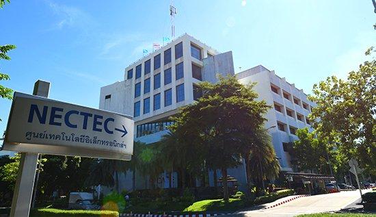 Блокчейн платформа от команды NECTEC