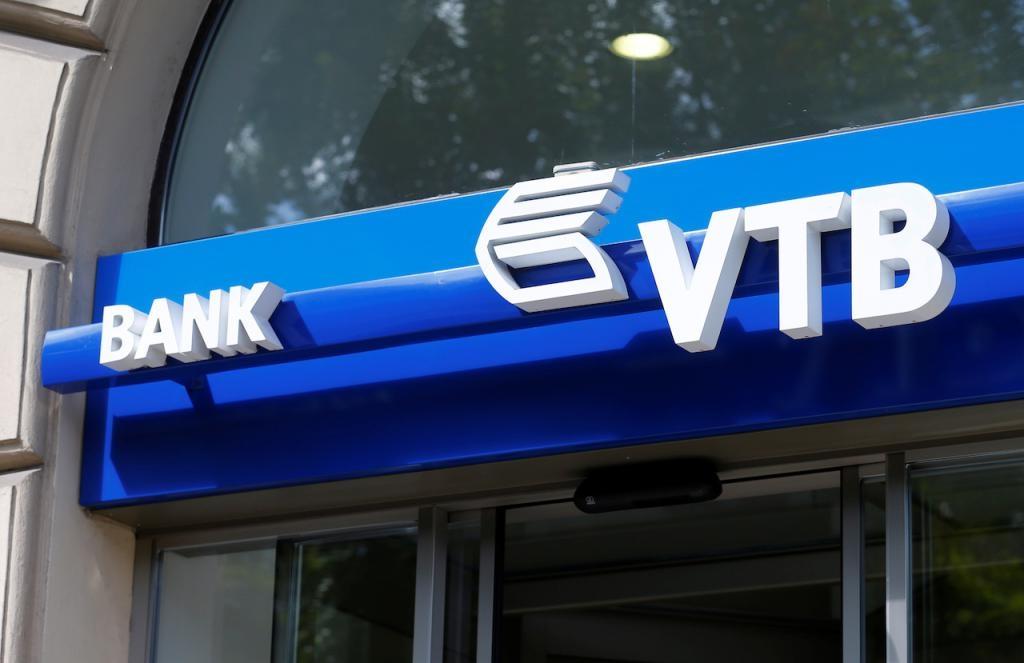 Блокчейн система в банке ВТБ
