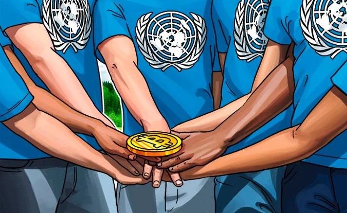 Криптовалюта и блокчейн - революционные технологии