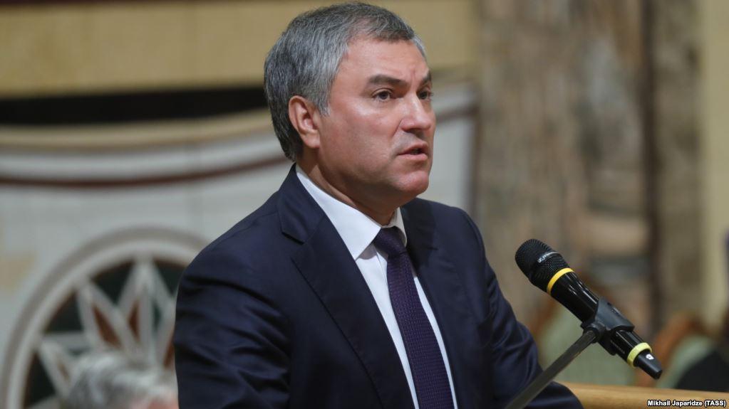 Вячеслав Володин
