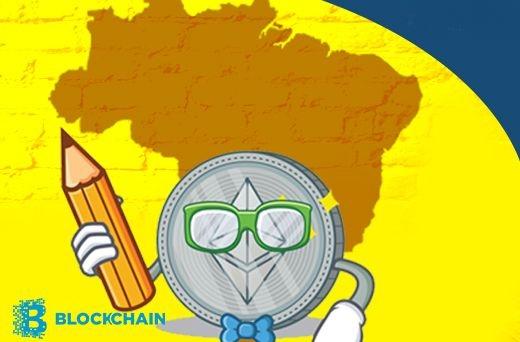 Приложения на блокчейне эфириума