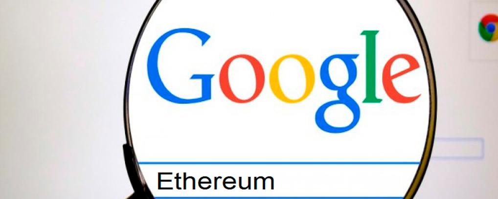 Гугл запрещает искать эфириум