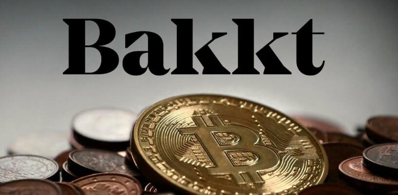 Криптовалютный стартап Bakkt