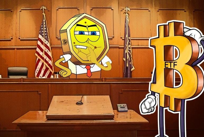 биткоин-ETF не получил разрешения
